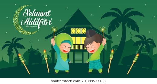 selamat hari raya aidilfitri vector illustration with cute muslim kids having fun with sparklers and traditional