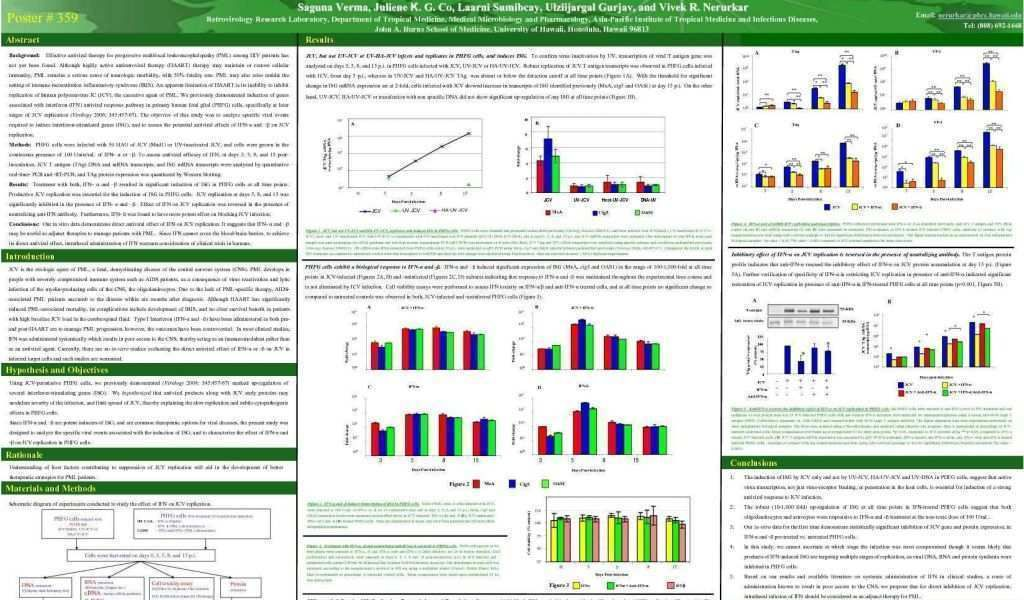 research poster template amazing 0d science poster template download by size handphone