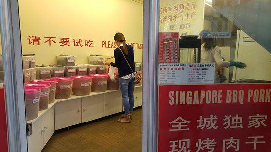 singapore famous bbq pork inside the shop
