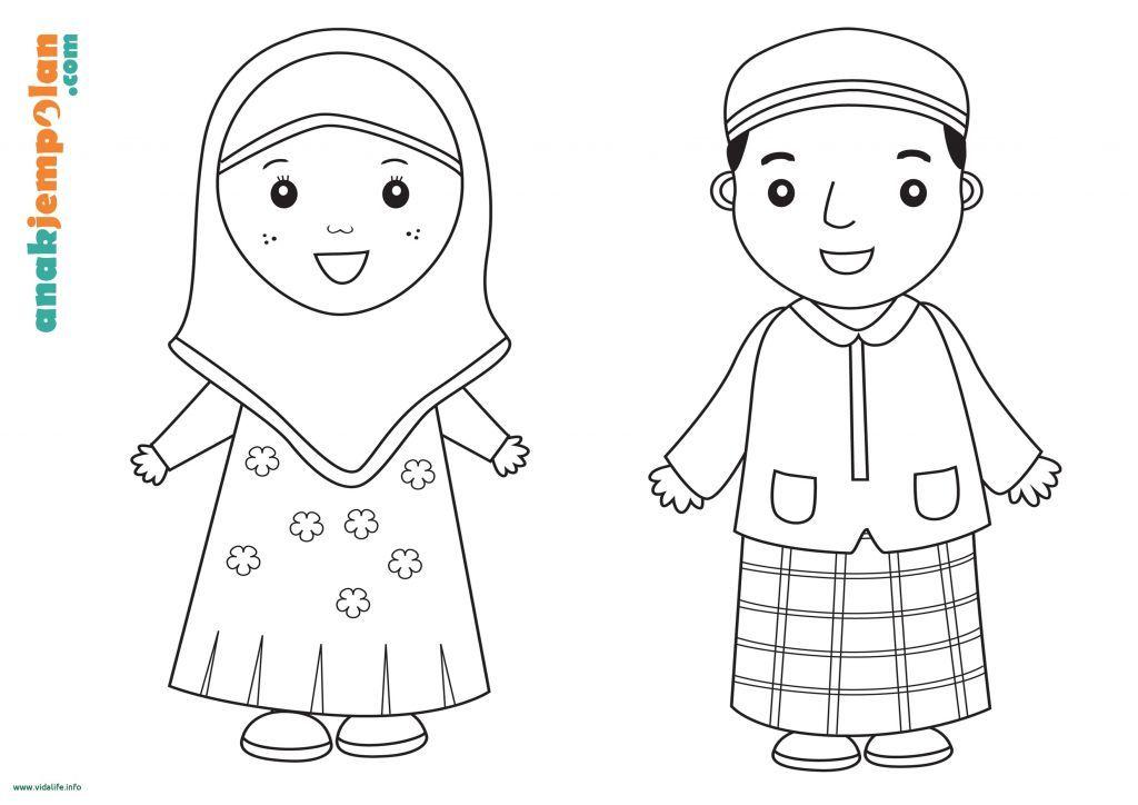 Download Cepat Pelbagai Contoh Gambar Ana Muslim Untuk Mewarna Yang Power Dan Boleh Di Muat Turun Dengan Segera Gambar Mewarna