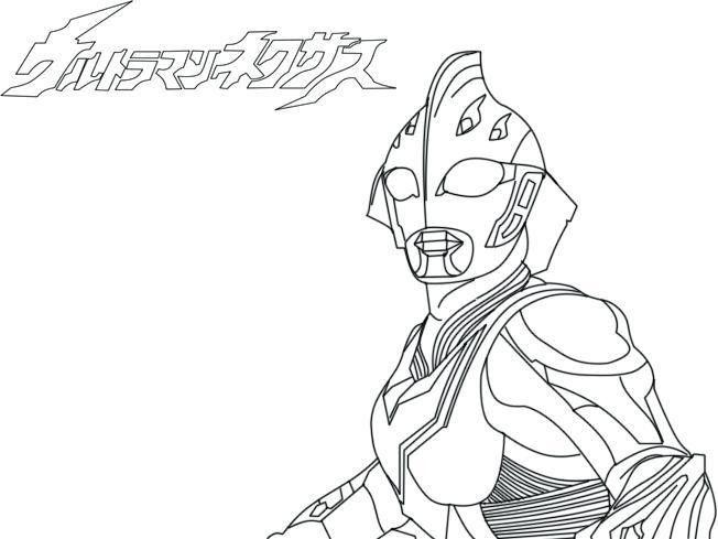 5700 Gambar Sketsa Ultraman HD Free Downloads - pinstok.com