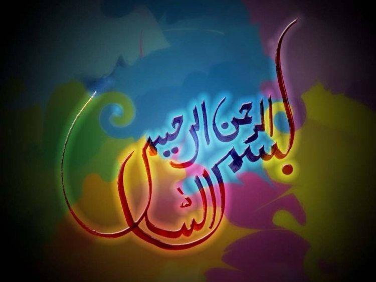 Dapatkan Pelbagai Contoh Gambar Mewarna Bahasa Arab Yang Power Dan Boleh Di Lihat Dengan Mudah Gambar Mewarna