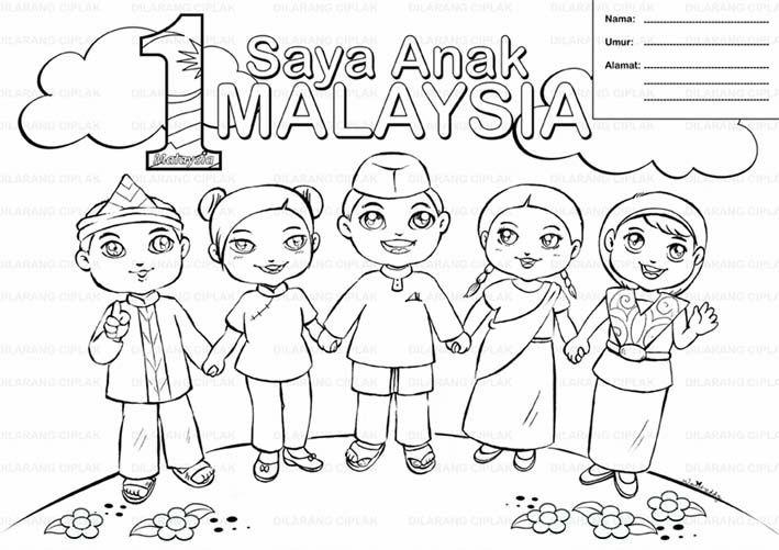 Gambar Mewarna Bendera Malaysia Bermanfaat Wansteddy Tales Lukisan Wansteddy Untuk Pertandingan Mewarna