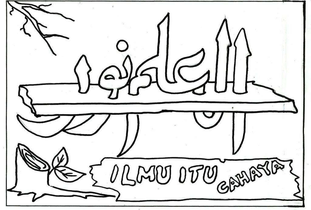 download gambar untuk mewarnai islam gambar mewarnai tema ramadhan