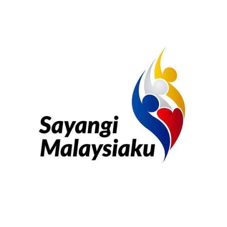 Gambar Mewarna Hari Kebangsaan 2017 Power Muat Turun Logo Rasmi Hari Kebangsaan 2018 Cikgu Share