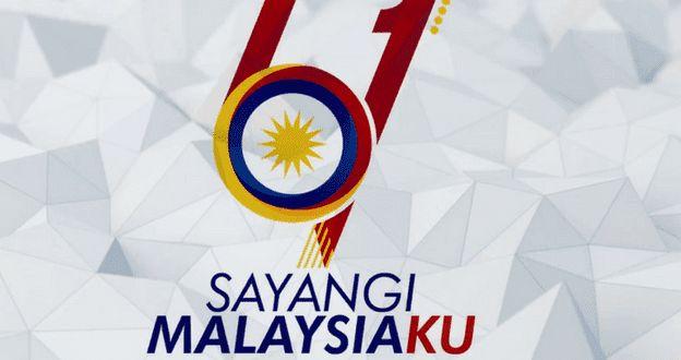 Gambar Mewarna Hari Kebangsaan 2017 Power Tema Dan Gambar Logo Hari Kemerdekaan 2019 Malaysia