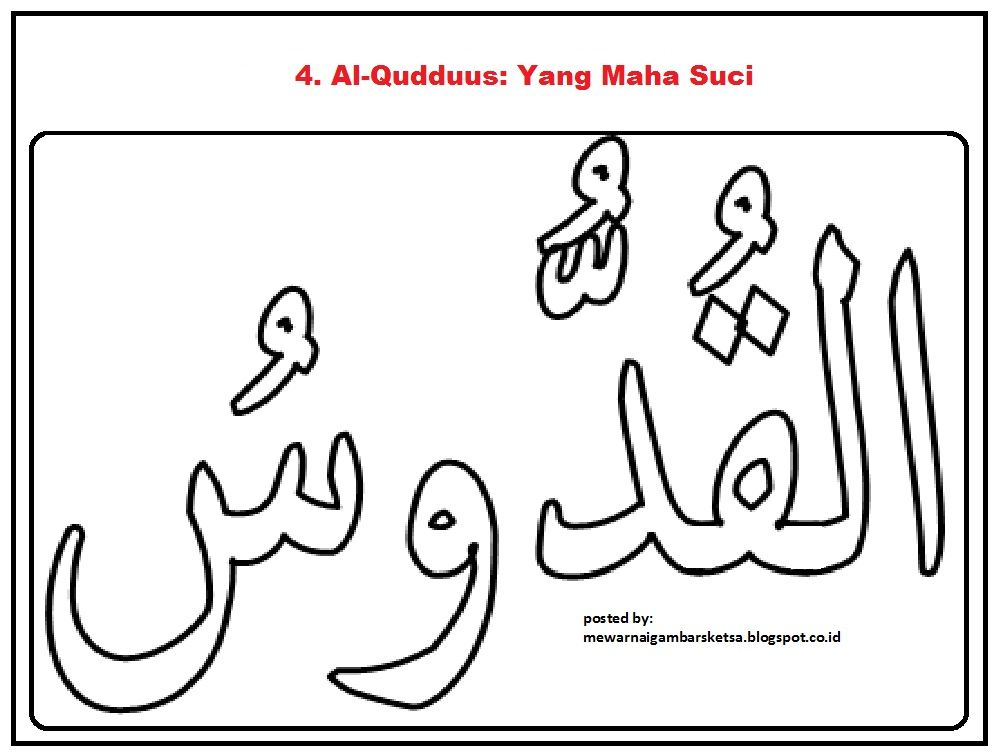 Download Cepat Himpunan Contoh Gambar Mewarna Islami Yang