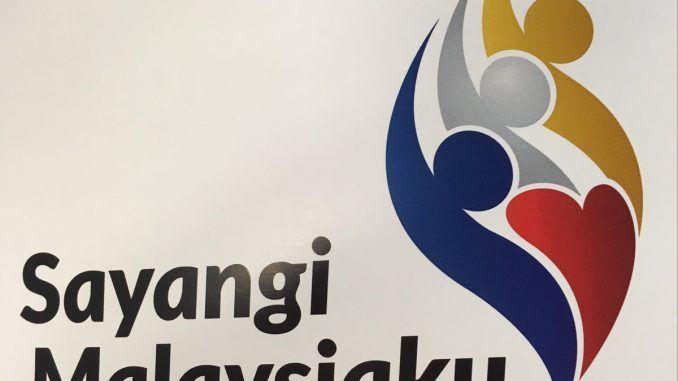 logo hari kebangsaan 2018 678x381 jpg