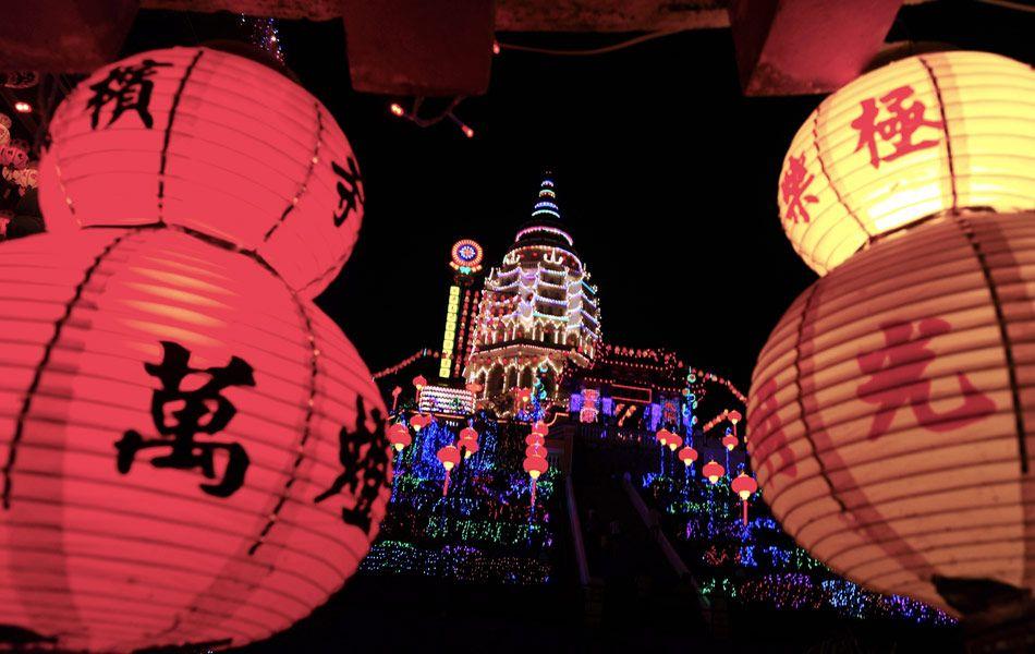 Gambar Mewarna Sambutan Maulidur Rasul Meletup Sambutan Tahun Baru Cina 2014 Foto astro Awani