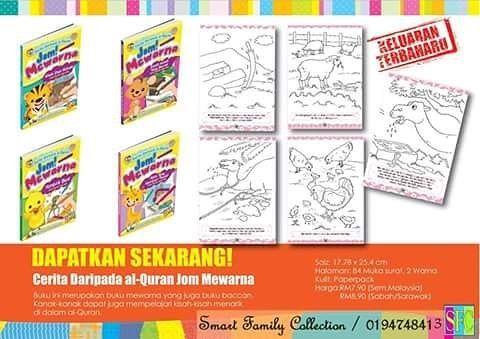 Gambar Mewarna Sempena Bulan Ramadhan Bernilai Instagram Bookcornersmartfc A C I E E A E Twgram