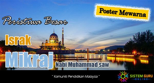 Gambar Mewarna Sempena israk Mikraj Bernilai Poster Mewarna israk Mikraj Peristiwa Perjalanan Nabi Muhammad Saw