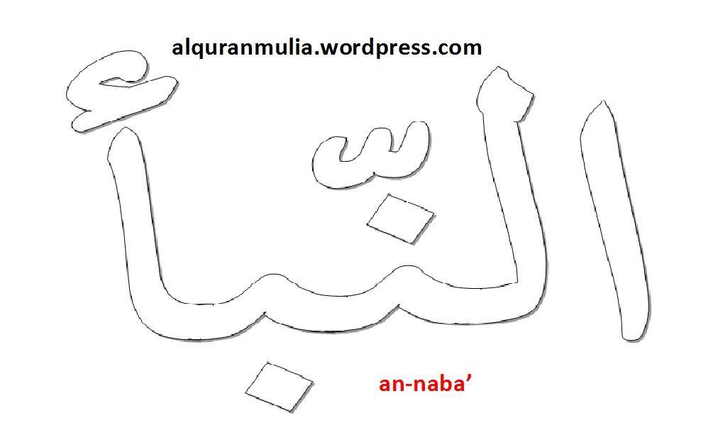 mewarnai gambar kaligrafi nama surah an naba