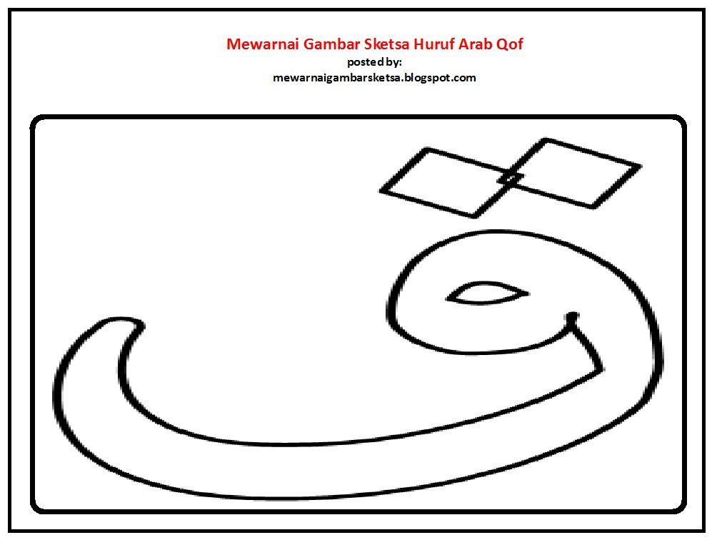 mewarnai gambar sketsa kaligrafi huruf qof