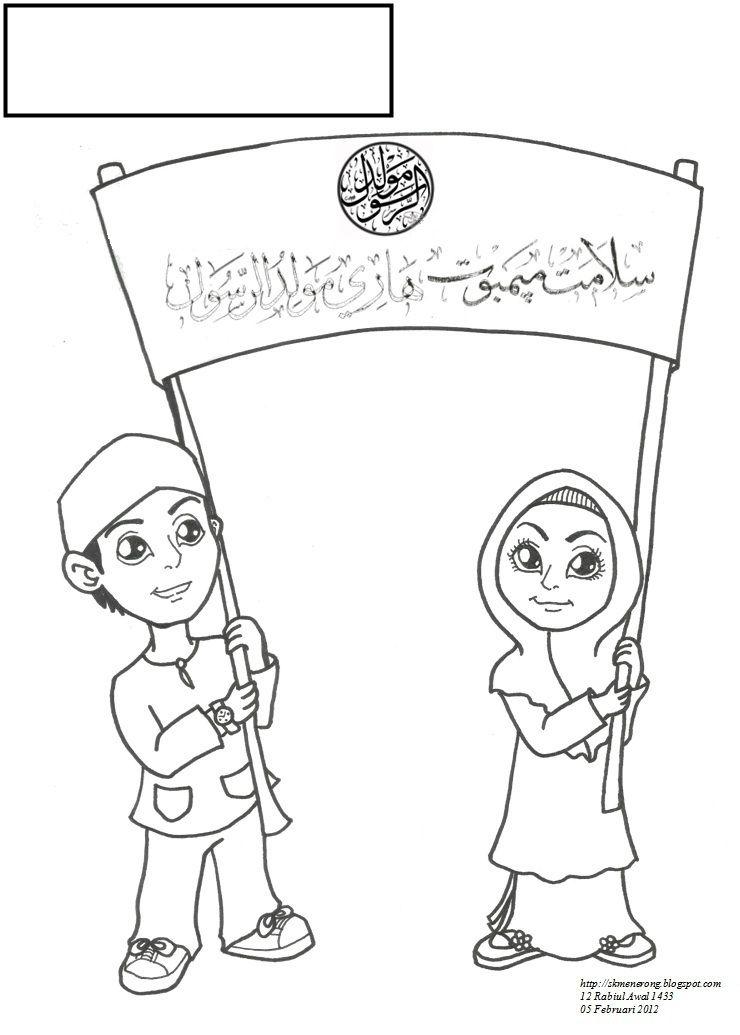 Gambar Pokok Untuk Mewarna Power Maulidur Rasul1433 Hijrah Pertandingan Mewarna