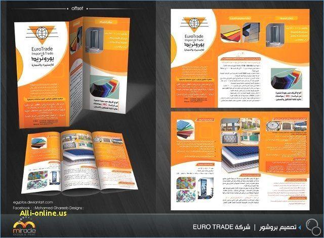 download cepat modern design poster yang awesome dan boleh di cetakkan dengan mudah