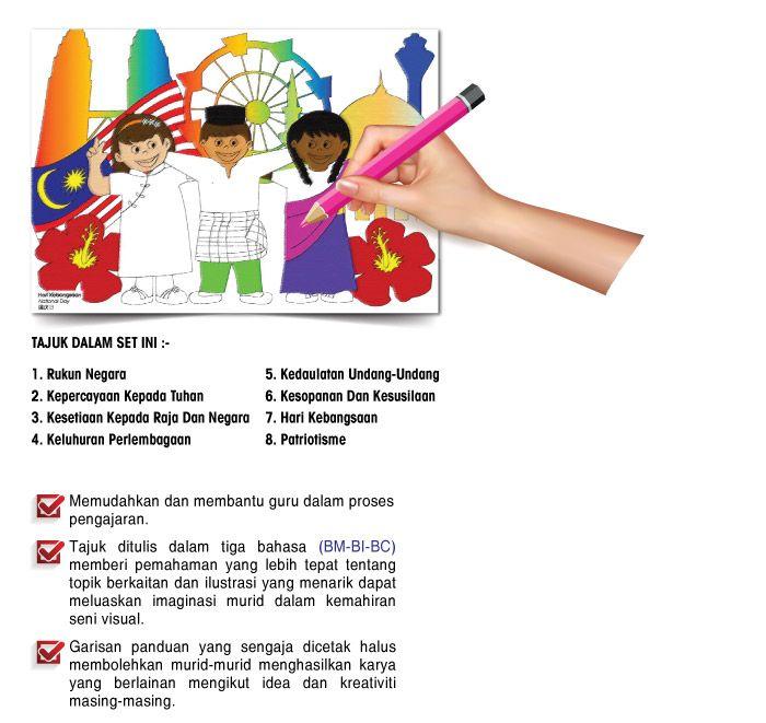 Kertas Lukisan Bendera Malaysia Mewarna Berguna Rampaian Mewarna Bergambar Patriotisme Pascal Marketing Sdn Bhd