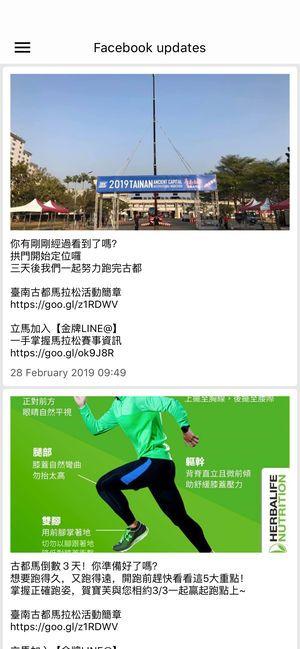 honolulu marathon events 4