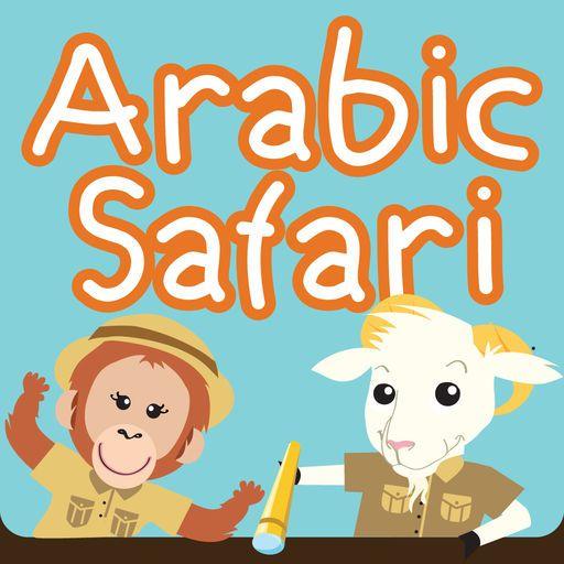 Poster Belajar Meletup Arabic Safari by Ardhia Multi Parama Pt