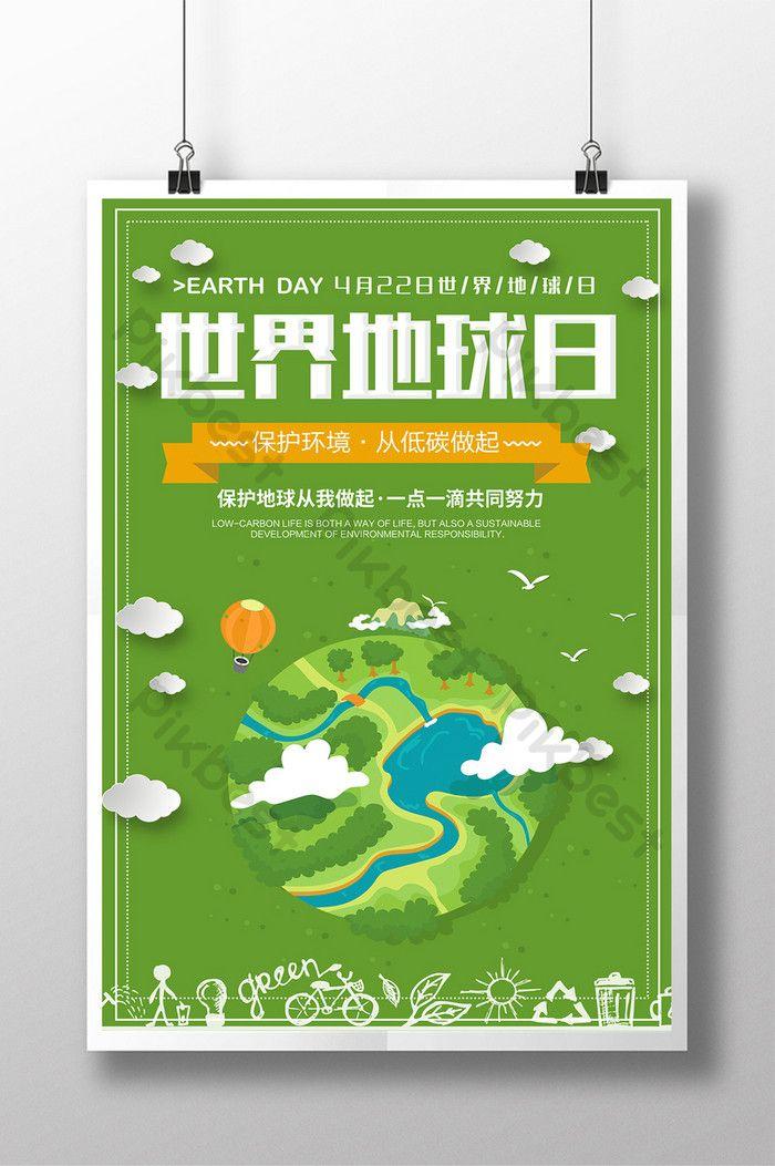 desain poster hari kesejahteraan masyarakat hari bumi