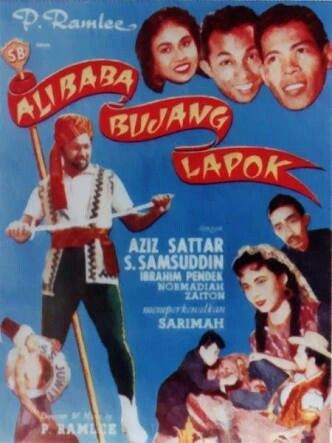 Poster Kemerdekaan Terbaik Old Cinema Poster Ad Malay Comedy Movie Alibaba Bujang Lapok