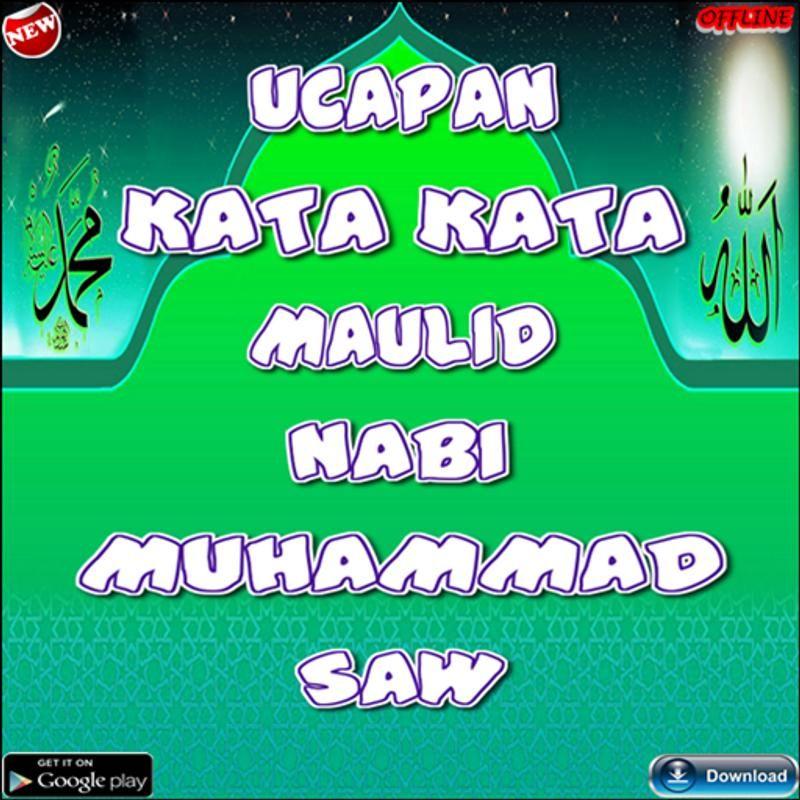 kata kata ucapan maulid nabi muhammad saw poster