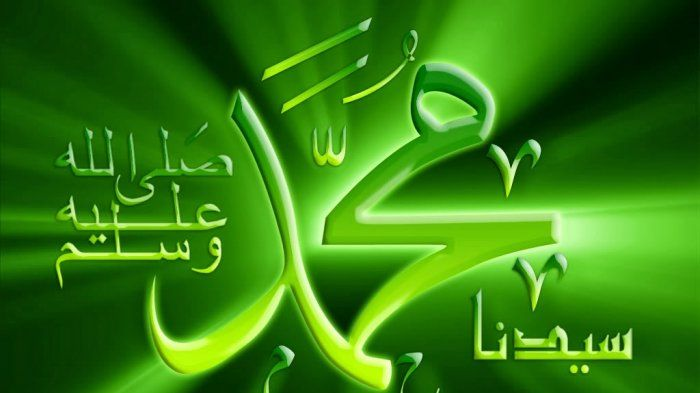 Poster Maulid Nabi Penting Hukum Merayakan Maulid Nabi Muhammad Saw Menurut Sejumlah Ulama