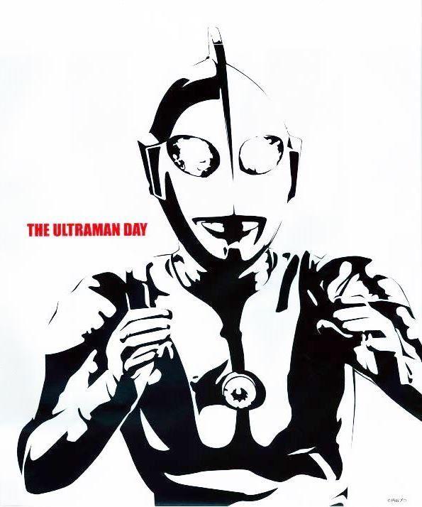 Poster Mewarna Ultraman Penting Ultraman Ultraman Pinterest Movie Posters Darth Vader and Poster