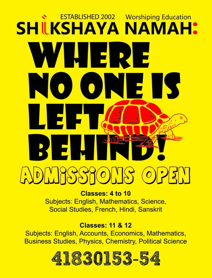 poster design for a tuition centre this poster has become a landmark for its place illustrator poster pinterest design hire freelancers and brochure