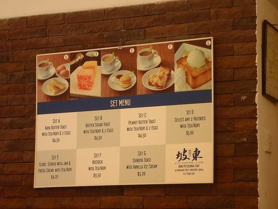 dong po colonial cafe photo