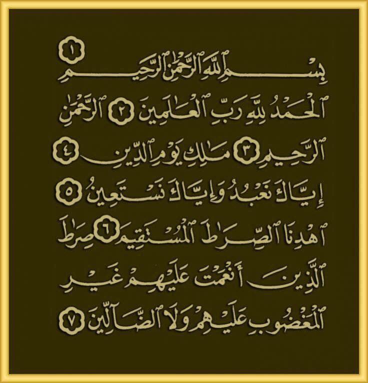 rumah yang dibacakan surah al fatihah dan surah al ikhlas tidak akan ditimpa kefakiran dan banyak kebaikan pic twitter com 192y5lpvsj