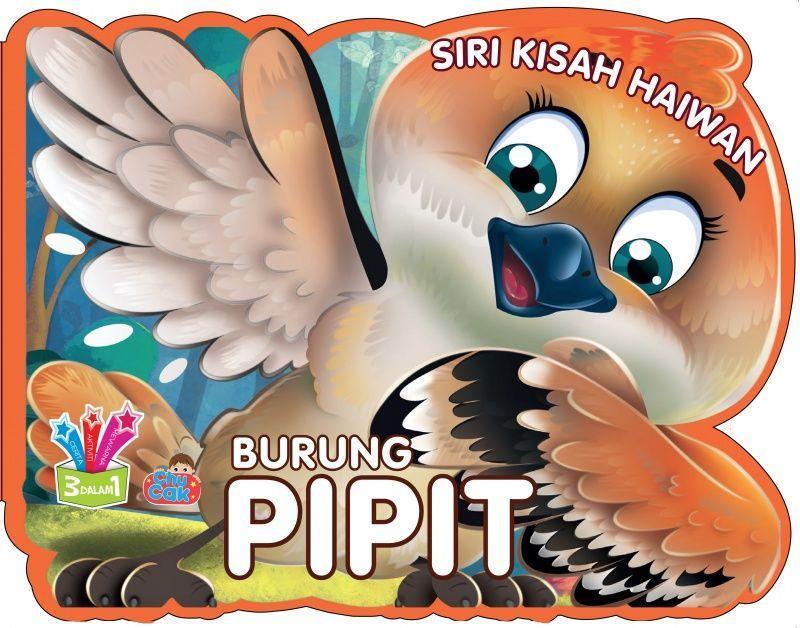 kaver burung pipit 800x628 jpg