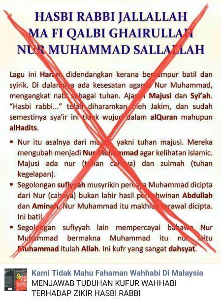 satu gambar yang berisikan tuduhan bahawa kalimah nur muhammad di dalam zikir hasbi rabbi berkait dengan ajaran majusi dan syiah