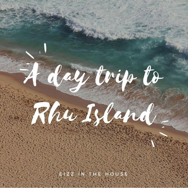 i write a lot of post in advance so that i can publish them whenever i want here it is a day trip to rhu island located at besut terengganu