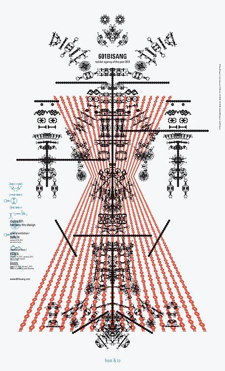 red dot exhibition poster digilog601
