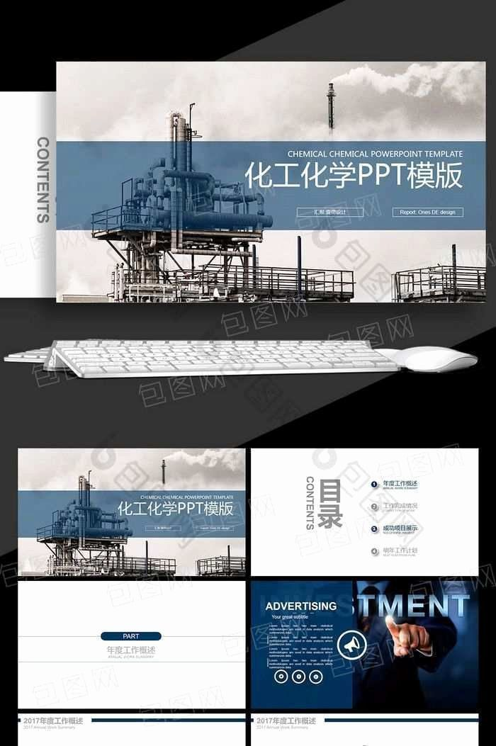 scientific research poster template top nightclub flyer free club flyer templates poster templates 0d