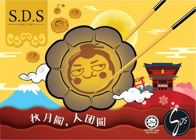 twisted with legend of mid autumn festival sds has produced an advertisement that sds a li has eaten musang king durian known as celestial fruit