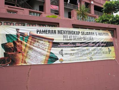 semasa di melaka saya beberapa kali terlihat poster rentang ini kebetulan semasa di masjid kampung hulu penjaga masjid memberitahu terdapat sebuah