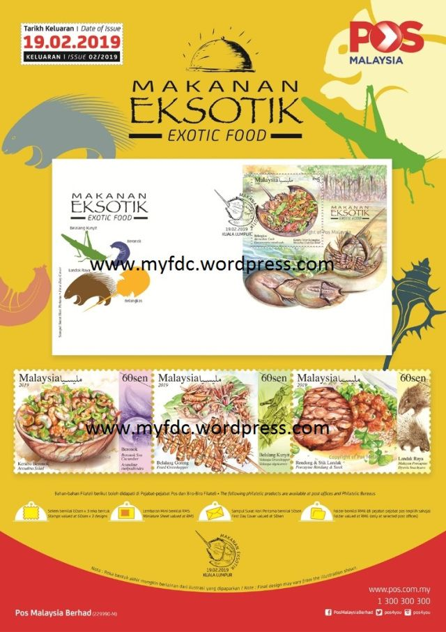 Poster Landak Borneo Baik Next issue 19 February 2019 Exotic Food Myfdc