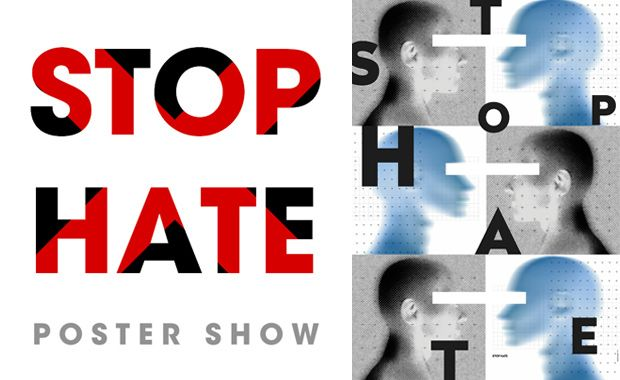 Poster Nuri Hebat Stop Hate Poster Show Anti Violence Poster Competition Contest